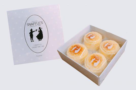人気のチーズオムレットに2月限定商品の『ココナッツオムレット』が登場!!