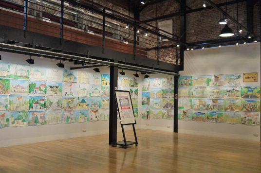 第29回 子供の絵画展