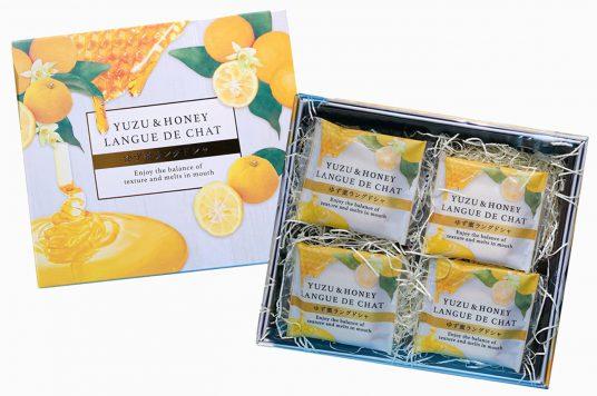 ゆず蜜ラングドシャ初発売!甘い柚の香りが夏を感じさせる商品です。