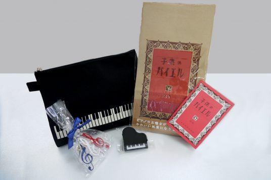 ピアノを習っている方も習っていた方も、思わず手に取りたくなる可愛い商品を入荷しました。