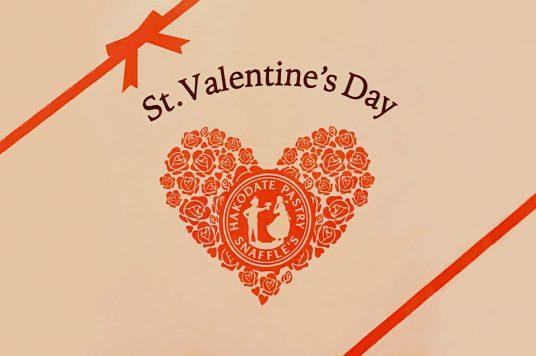 スナッフルスのバレンタイン