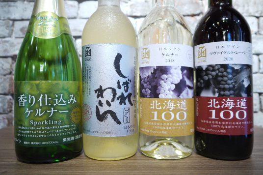 第8回サクラアワード2021 受賞ワインのご紹介!!