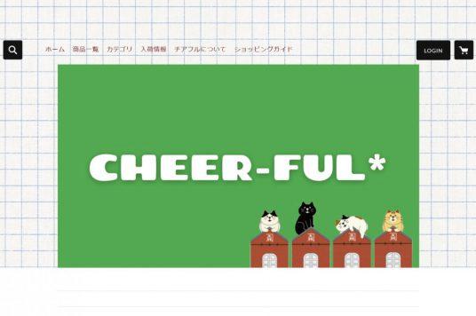 【オンラインストアで函館気分】CHEER-FUL*