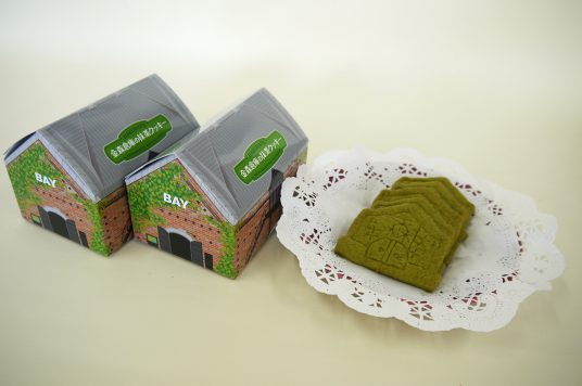 金森倉庫のクッキーに抹茶味が新登場!