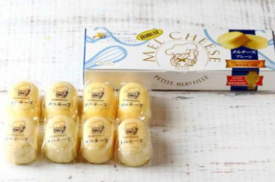 【26周年記念企画】メルチーズ各種26%OFF!!