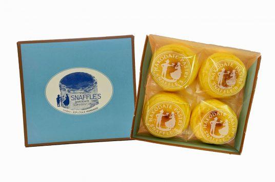 人気商品「チーズオムレット」に新しい味が仲間入り!